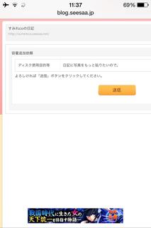 1213F3D0-3E0C-4992-8F87-4E0464AC8E1D.png